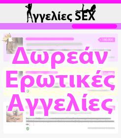 banner-246x281