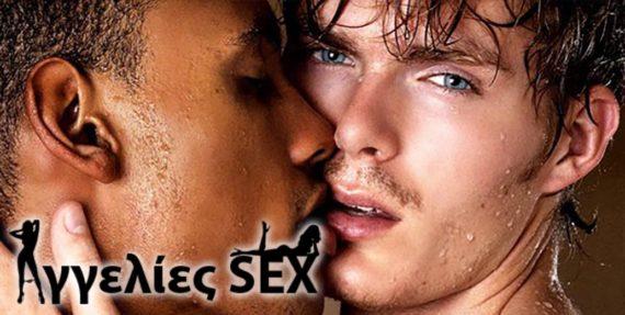 γκέι σεξ κατηγορίες σέξι Ebony φωτογραφίες σεξ