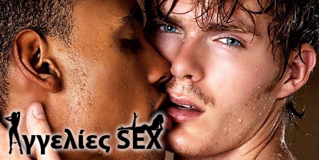 γκέι τύπος σεξ Ερασιτέχνης αφρικανική σεξ βίντεο