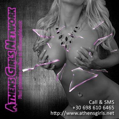AGN 393X393 6