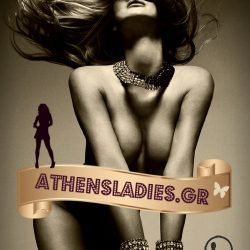 ATHENSLADIES - NEW