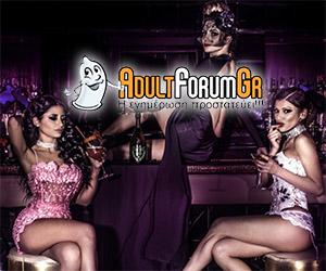 AdultSexForum