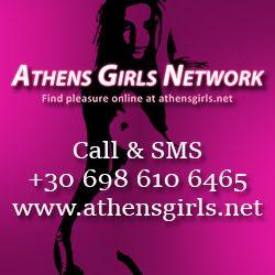 AthensGirls