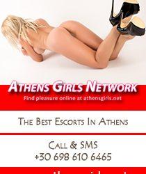 AthensGirlsNetwork_210X290_Redline