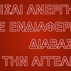 www.thessalonikigirlsnetwork.com